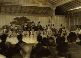 代々木能舞台の舞台開き(昭和25年5月5日)